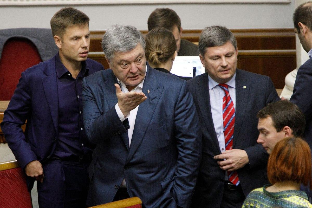 Мнение Гончаренко о вакцине отличается от слов Порошенко / фото УНИАН