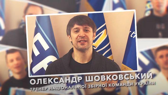 Александр Шовковский принял участие в съемках / YouTube/Ukrainian Assoсiation of Football