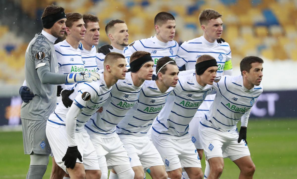 Игроки Динамо / фото REUTERS