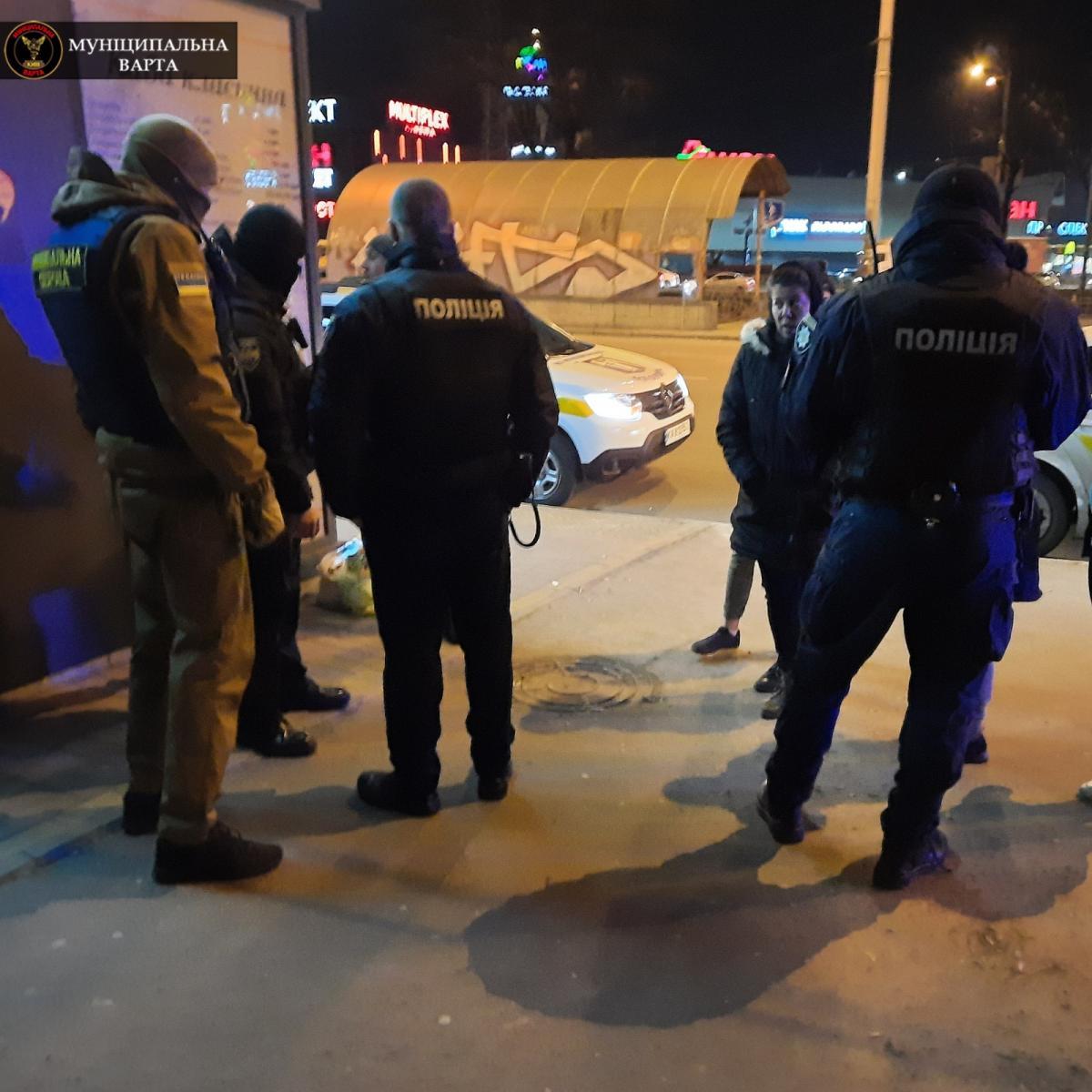 На место приехали правоохранители / фото: facebook.com/MunicipalnaVarta