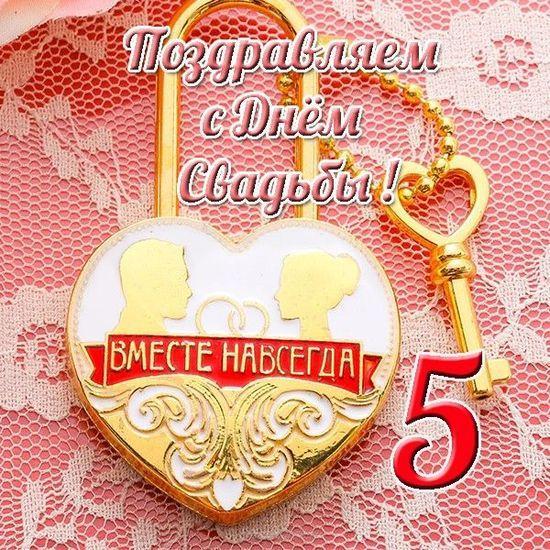 Поздравления сдеревянной свадьбой / фото telegraf.com.ua