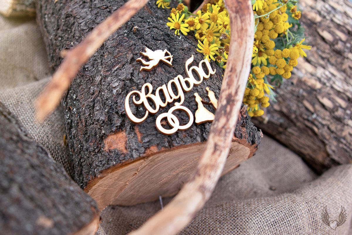 С деревянной свадьбой стихи / фото bipbap.ru