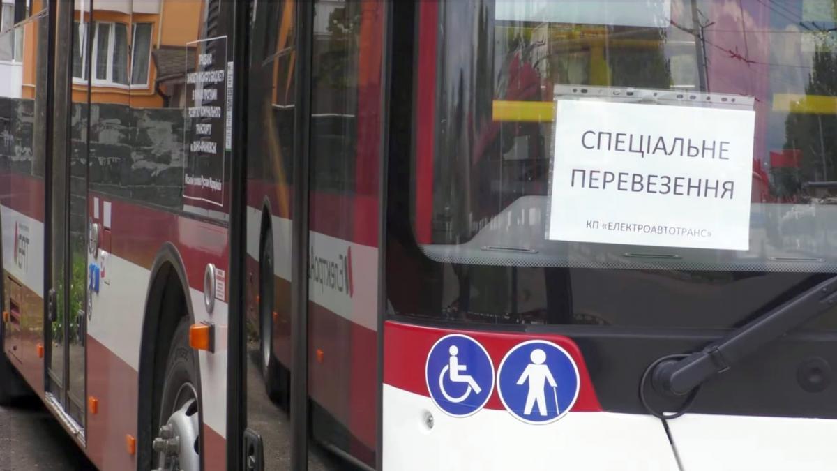 Тролейбуси Франківська призупинять рух / фото facebook.com/EATifua