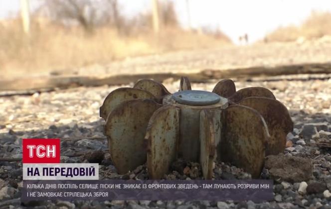 Ситуация на Донбассе обострилась / скриншот