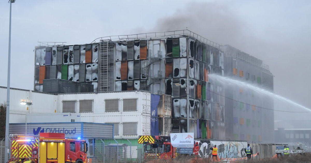 Пожар во Франции привел к нарушению работы миллионов веб-сайтов / скриншот из видео