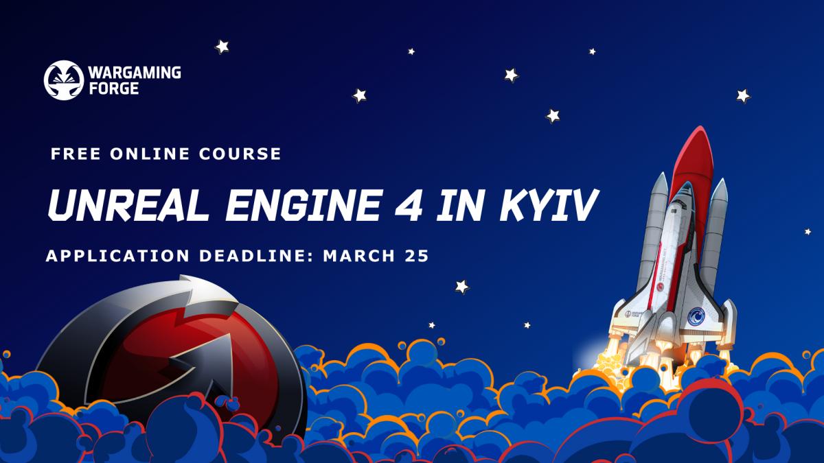 Подать заявку на бесплатные курсы можно до 25 марта /фото wargaming.net