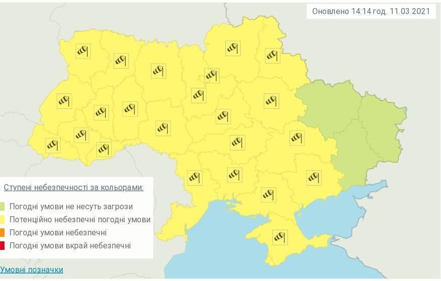 Области, на которые 12 марта налетит непогода / Укргидрометцентр