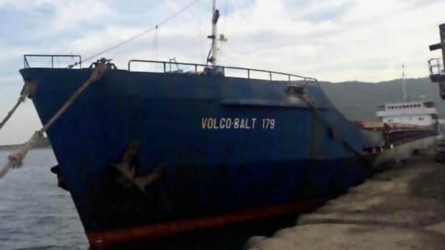 В Черном море затонуло судно Volgo Balt 179 / фото Госслужба морского и речного транспорта Украины