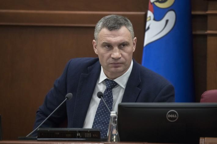 Кличко: центральна і місцева влада мають виступити єдиним фронтом / фото kiev.klichko.org