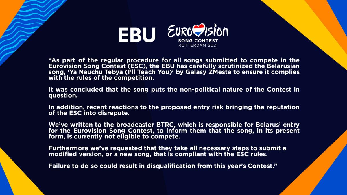 facebook.com/EurovisionSongContest