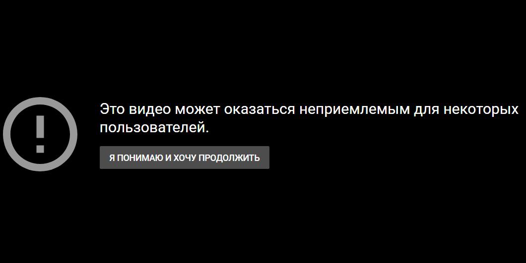 Видеохостинг поставил предупреждение на фильм об аннекции Крыма \ youtube.com