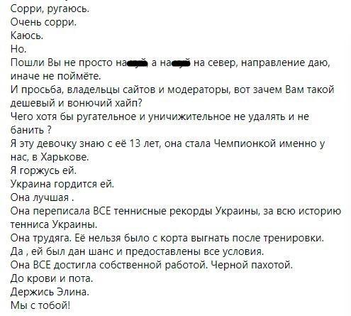 facebook.com/sapronov.yuri