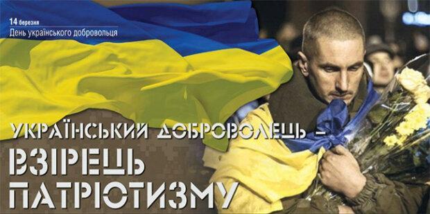 Привітання з Днем добровольця / фото censor.net.ua