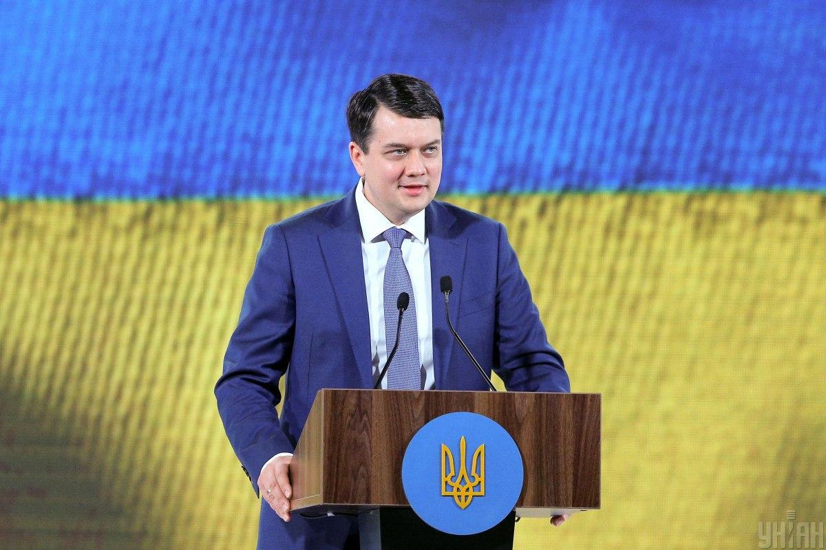 Razumkov explained how to finalize the law on oligarchs / photo UNIAN, Kovalchuk Victor