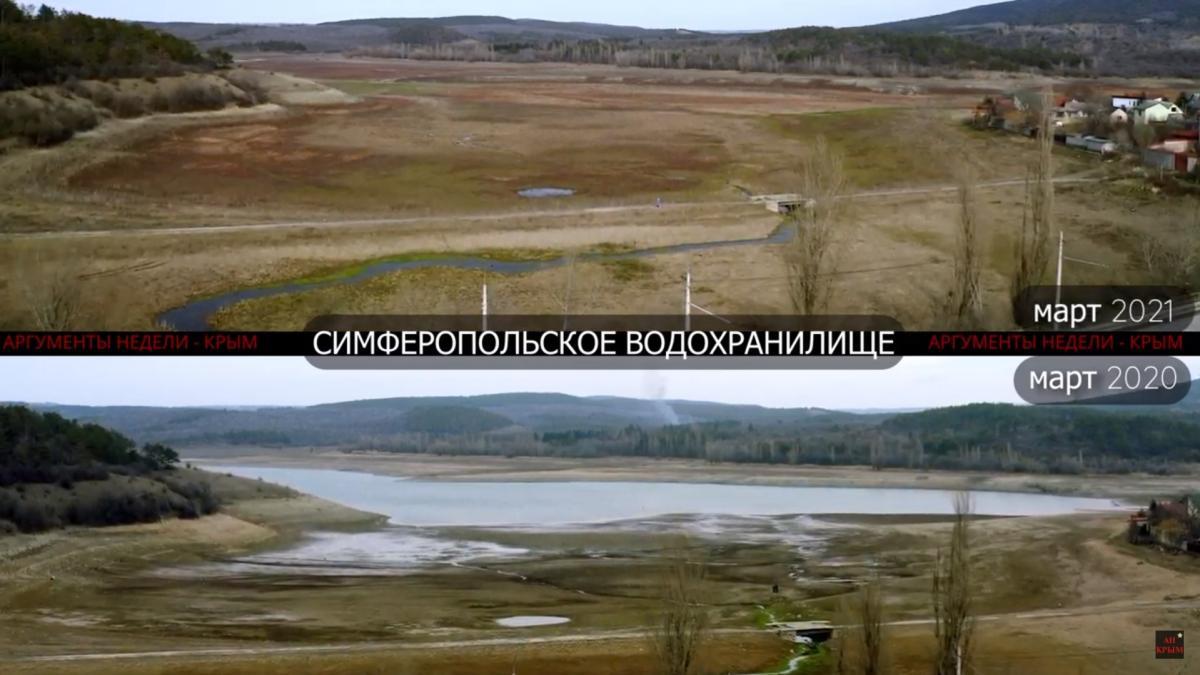 На кадрах видно, до каких катастрофических масштабов обмелел водоем/ скриншот из видео