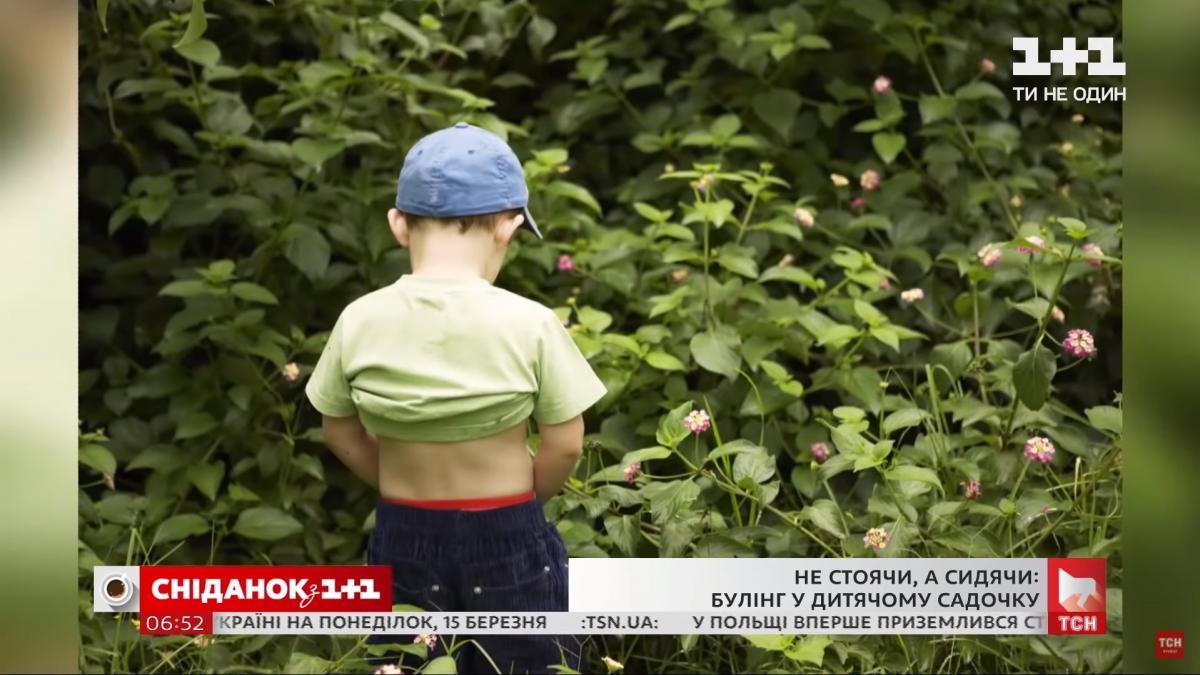 Мама уже забрала своего сына из этого детского садика / скриншот из видео
