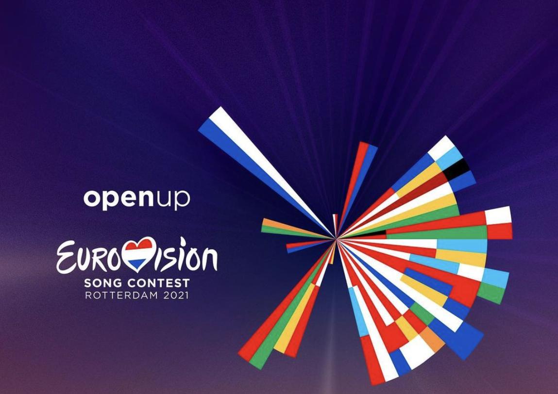 Евровидение 2021 пройдет в Роттердаме / фото instagram.com/eurovision