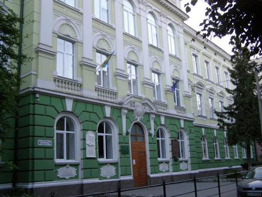 Тернопольская гимназия имени Франко / фото gimnasium.te.ua/