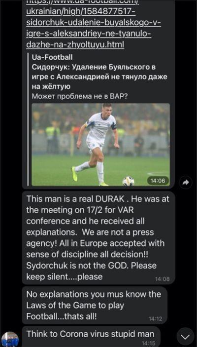 скриншот/ФК Олимпик