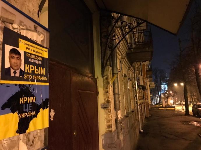 Photo from pravda.com.ua