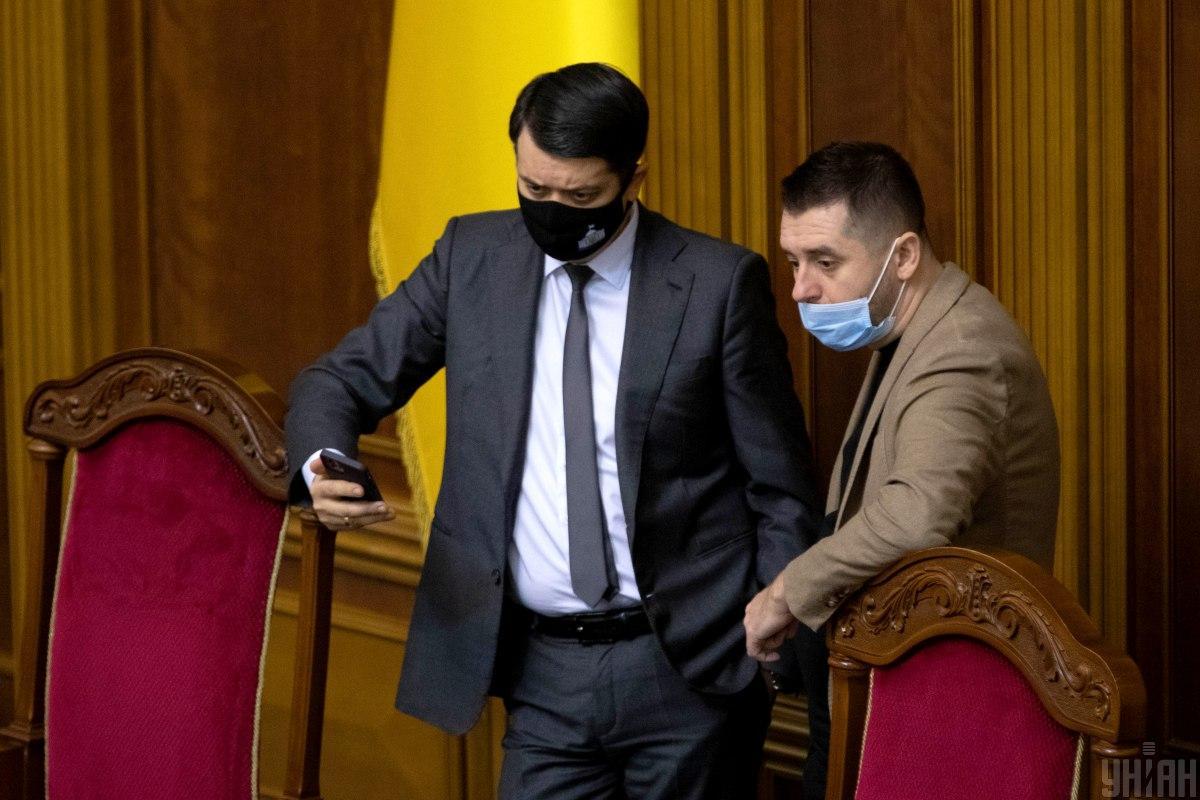 Ранее Разумков анонсировал внеочередное заседание, на котором должны рассмотреть соответствующее обращение / фото УНИАН, Александр Кузьмин