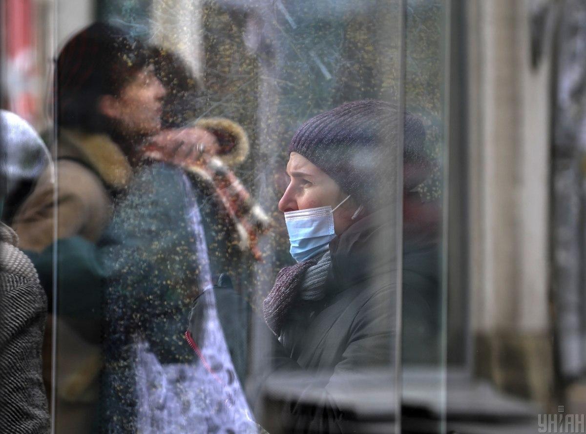 Врачи призвали киевлян соблюдать карантинные ограничения \ Фото УНИАН
