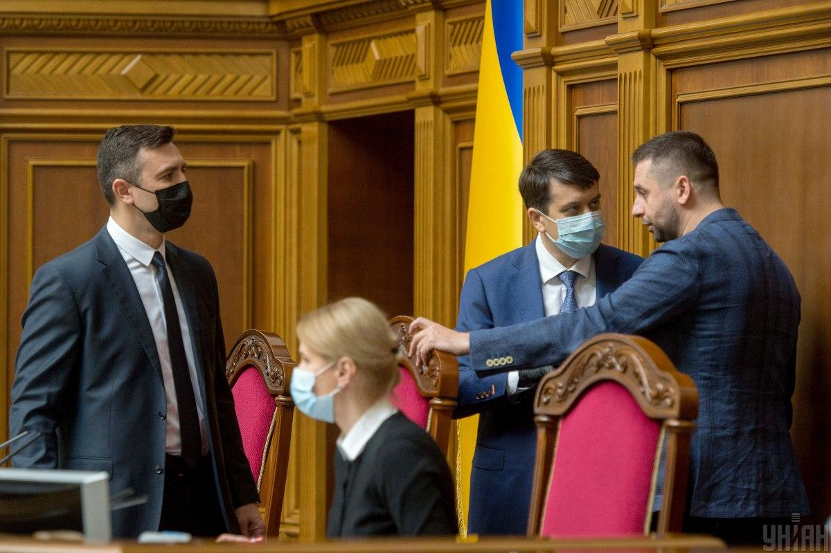 Рада працюватиме попри локдаун / Фото УНІАН, Андрій Кримський