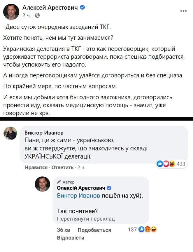 t.me/perepichka_news