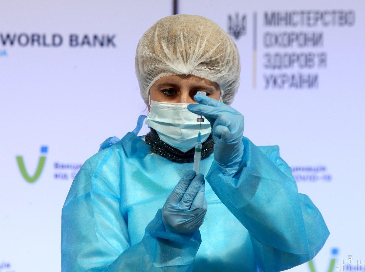 В Украине первую дозу получили еще 9 839 человек / фото УНИАН, Александр Синица