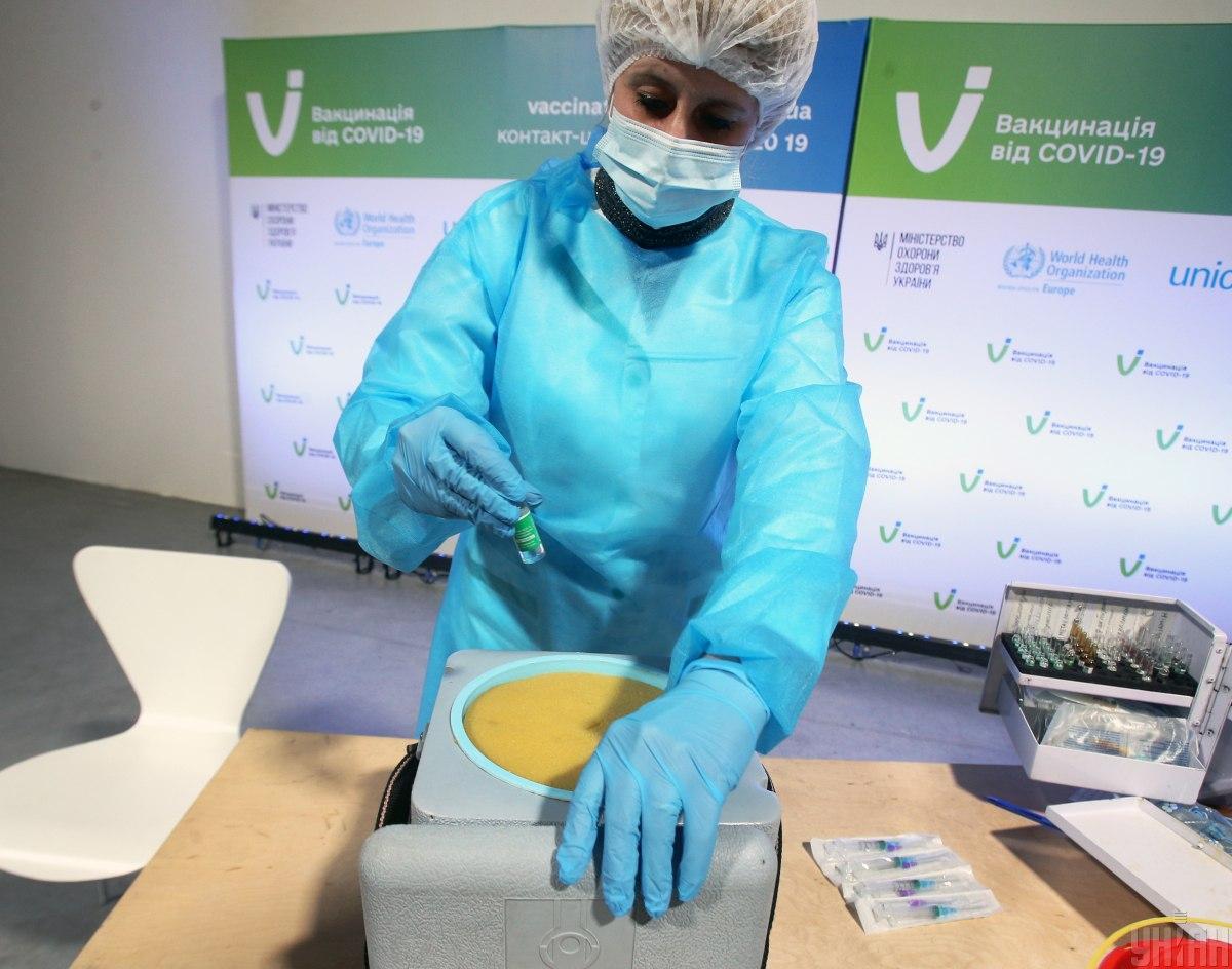 В Украине уже месяц идет вакцинация от коронавируса \ Фото УНИАН