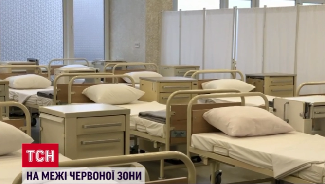 """Львівщина - на межі """"червоної"""" зони / скріншот відео"""