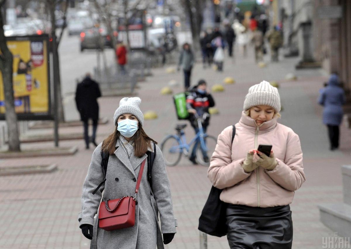 Ситуація з коронавірусом в Україні загрозлива / фото УНІАН, Сергій Чузавков