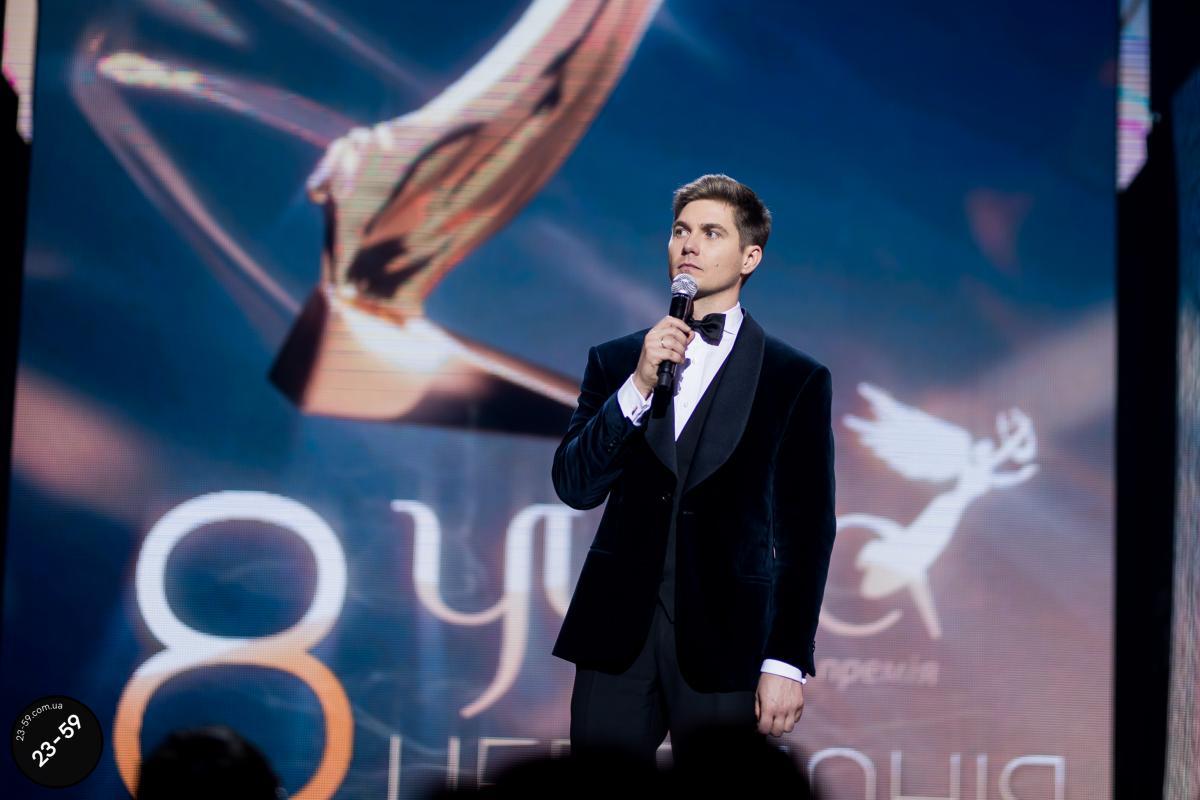 Для Остапчука это будет уже второй раз, когда он станет ведущим YUNA / фото пресс-служба