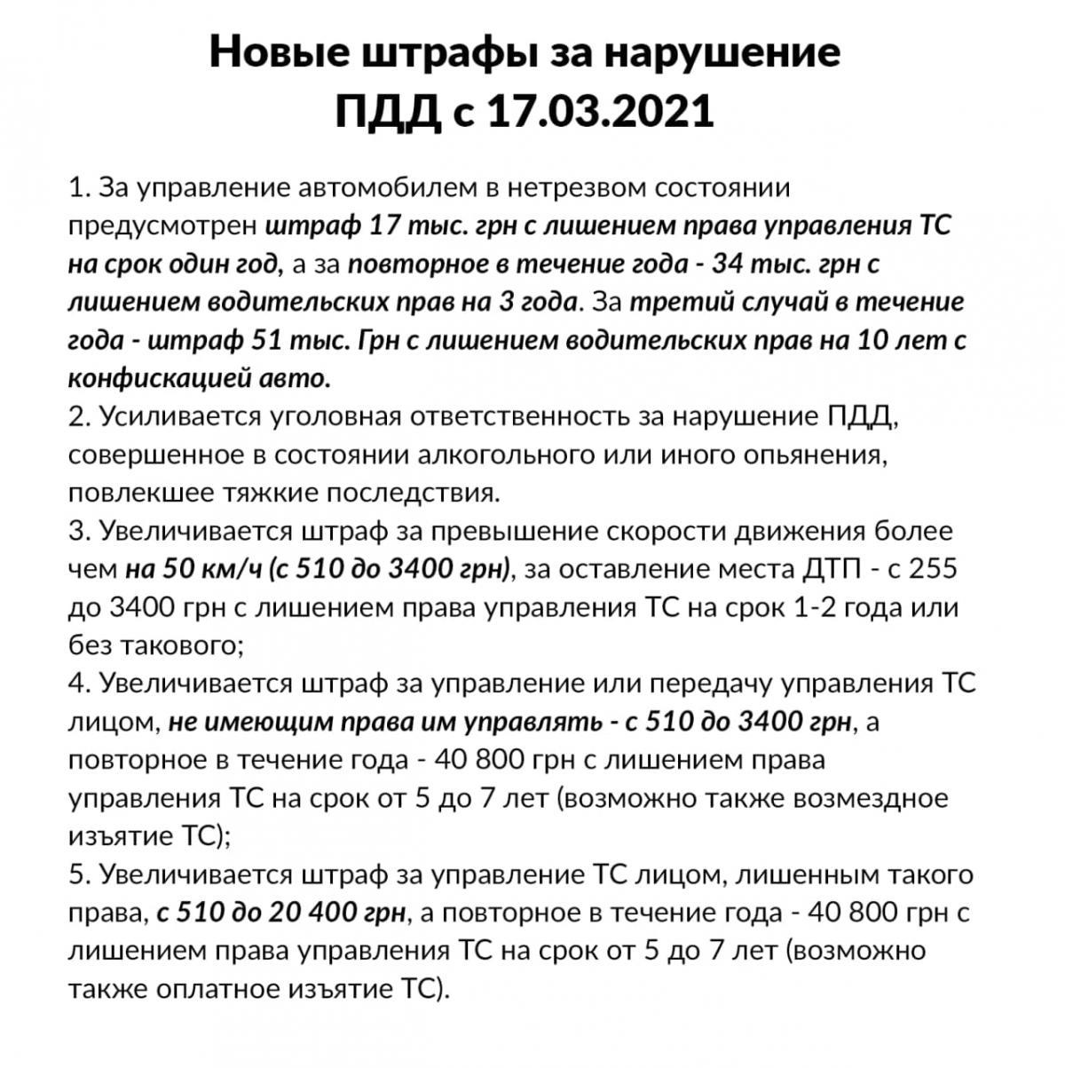 фото Perepichka News