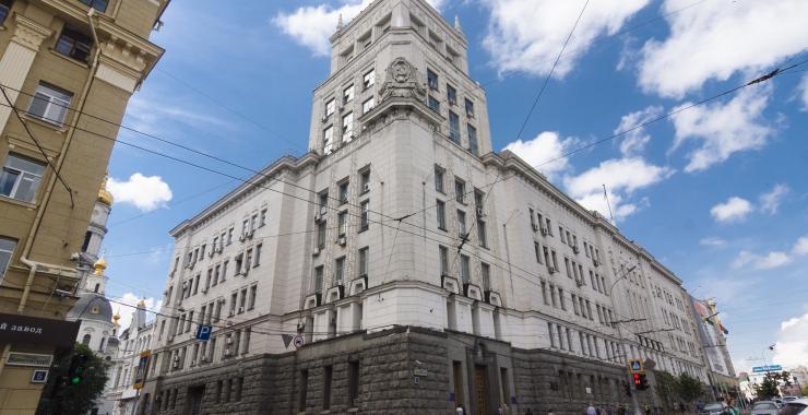 За это решение проголосовали 249 народных депутатов / фото 2day.kh.ua