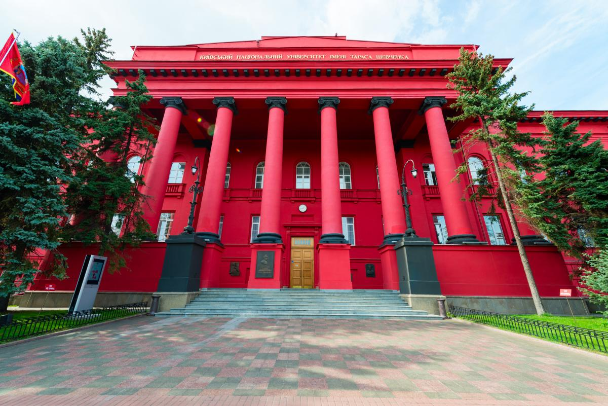 В Университете Шевченко состоялся первый тур выборов ректора / фото ua.depositphotos.com