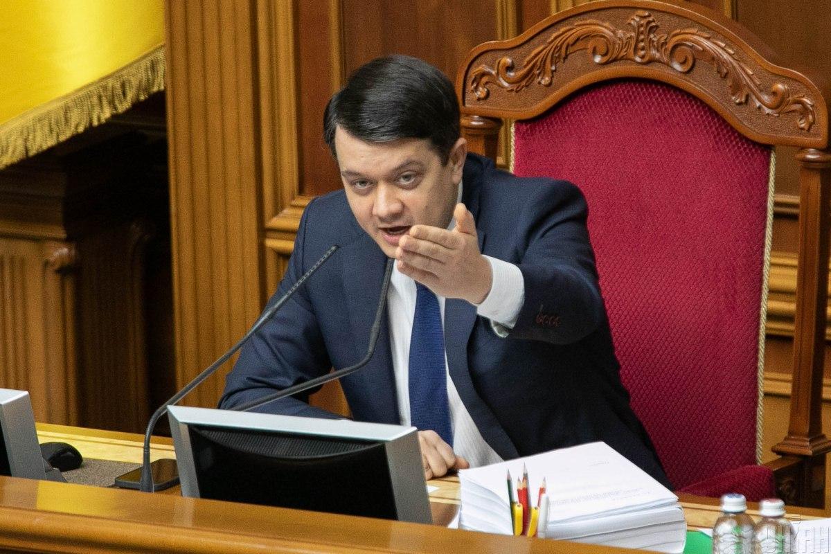 Разумкова хочуть прибрати з посади спікера Ради / фото УНІАН, Олександр Кузьмін