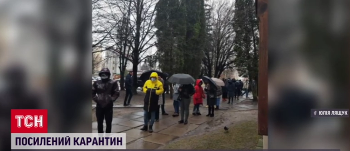 Очередь на тест во Львове / скриншот видео