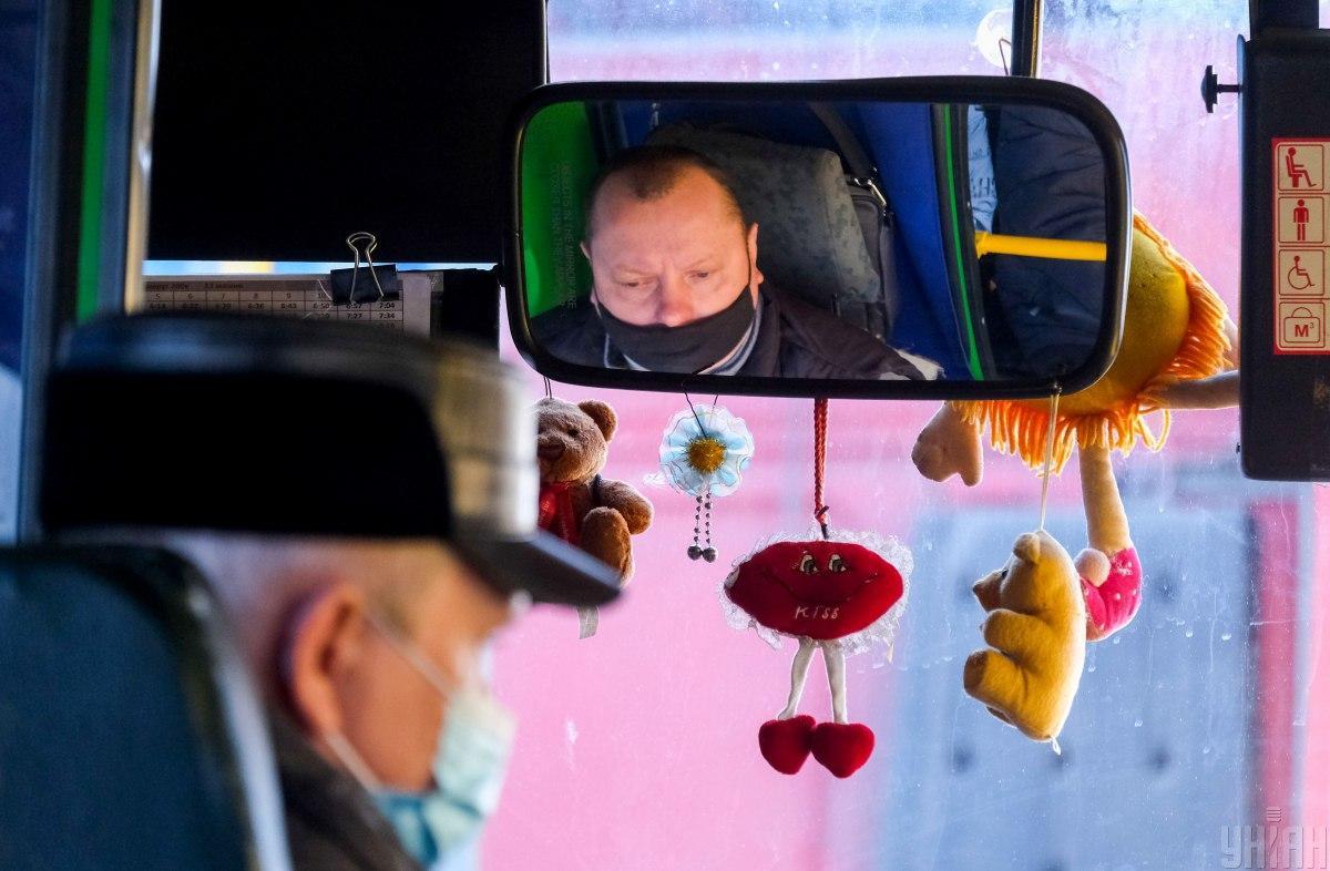 Эксперты не исключают постепенного увеличения стоимости проезда / Фото УНИАН