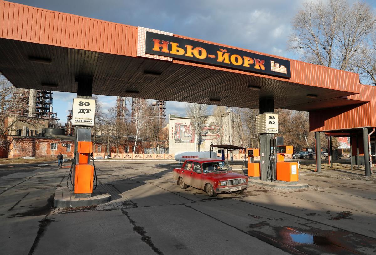 """Поселок находится возле самопровозглашенной """"ДНР"""" / фото-REUTERS"""