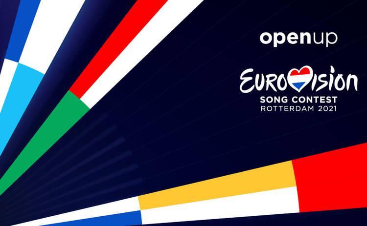 Евровидение 2021 пройдет в мае в Роттердаме