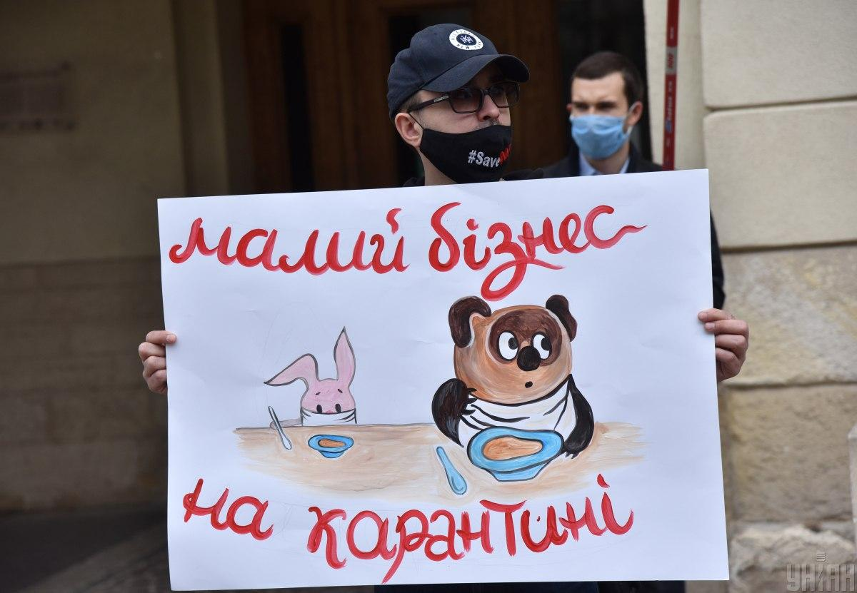 Entrepreneurs rallying against tough quarantine in Kyiv, other cities / Photo from UNIAN