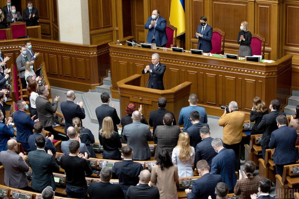 Lithuanian president in Rada: Crimea is Ukraine / Photo from UNIAN