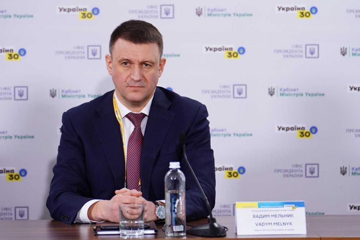 Руководитель ГФС Вадим Мельник анонсировал создание Офиса эффективного взаимодействия с бизнесом