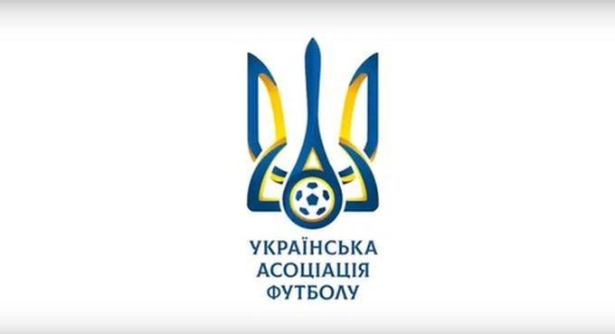 Эмблема УАФ / uaf.ua