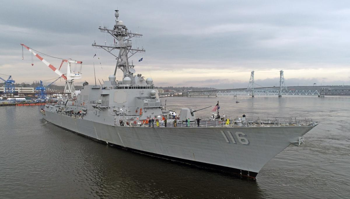 "USS Thomas Hudner (DDG-116) - американский ракетный эсминец типа ""Arleigh Burke"" / фото facebook.com/Andrii Klymenko"
