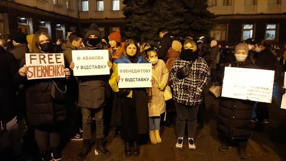 Акция в поддержку Стерненко 20 марта / фото УНИАН, Дмитрий Хилюк
