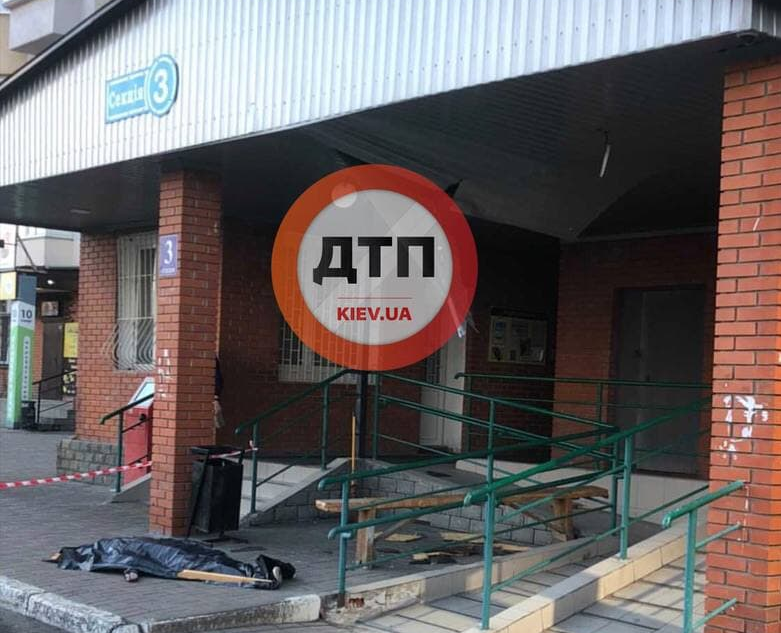 Самоубийство девушки в Киеве / t.me/dtpkievua