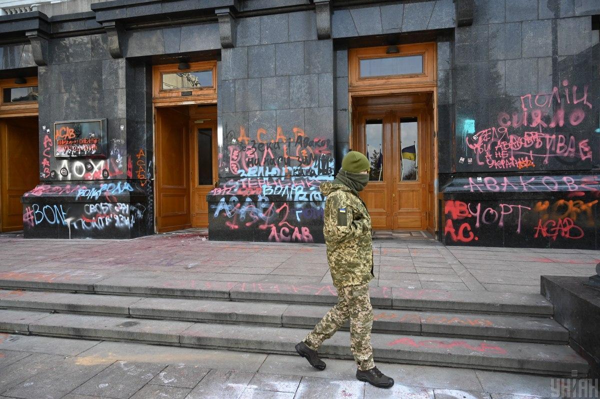 Протесты под ОП - Филимонову и Белковскому изберут меру пресечения 30 мая / фото УНИАН, Владислав Мусиенко