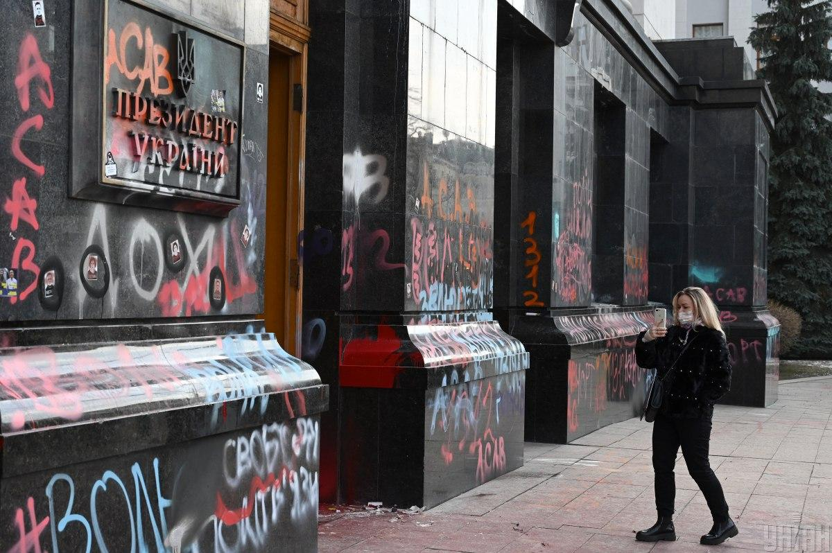 Участники акции разрисовали здание ОП краской / фото УНИАН, Владислав Мусиенко